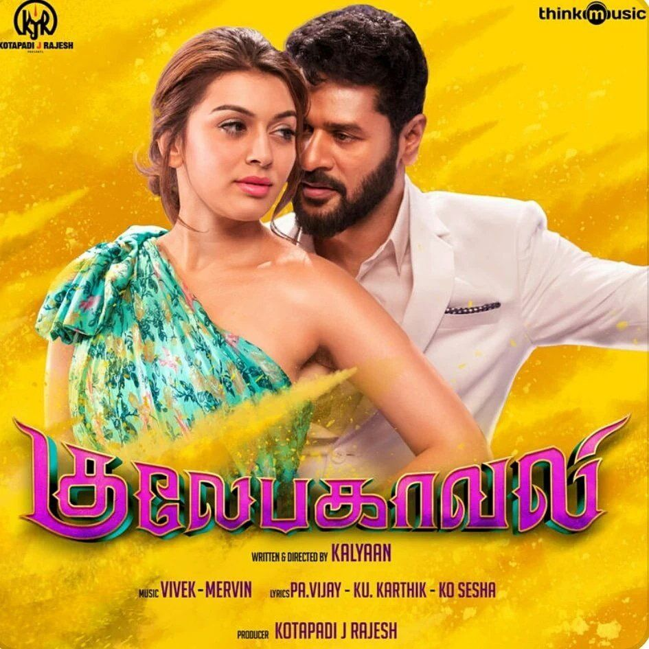 Gulebakavali 2017 Tamil Movie Mp3 Songs Out Now Only On