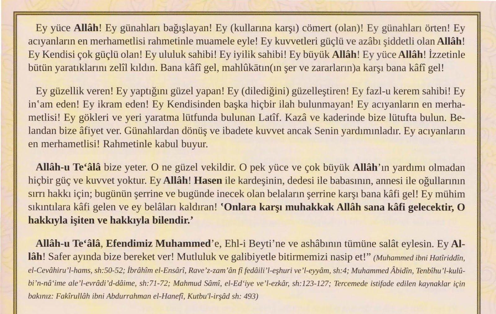 Safer Ayinin Her Gununde Okunacak Dua Cubbeli Ahmet Hoca Dan Dua Ve Zikirler Allah Mecca