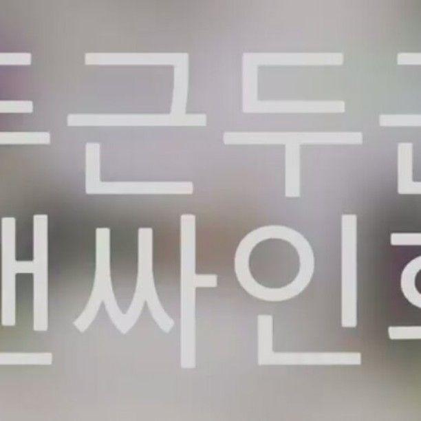 #Repost @namooactors #moonchaewon#chaewon#문채원