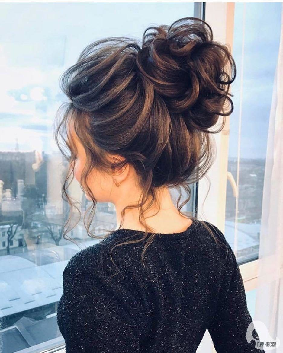 Pin By Janie On Bun Hairstyles For Long Hair Bun Hairstyles For Long Hair Long Hair Styles Bun Hairstyles