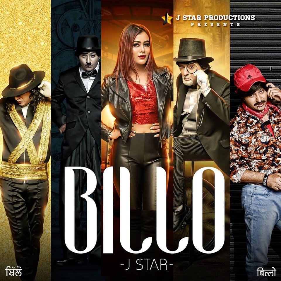 Billo J Star Mp3 Song Download Punjabi Music Mp3 Song Mp3