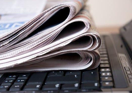 النيابة تعين وكيل نيابة مختص في قضايا الاعلام