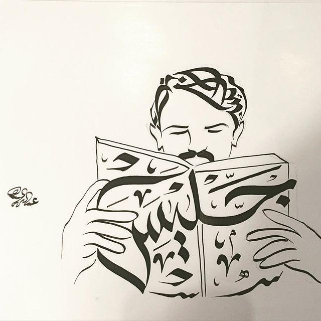 Handwriting Islamiccalligraphy Creative Typography On Instagram Creative Typography Art Creative