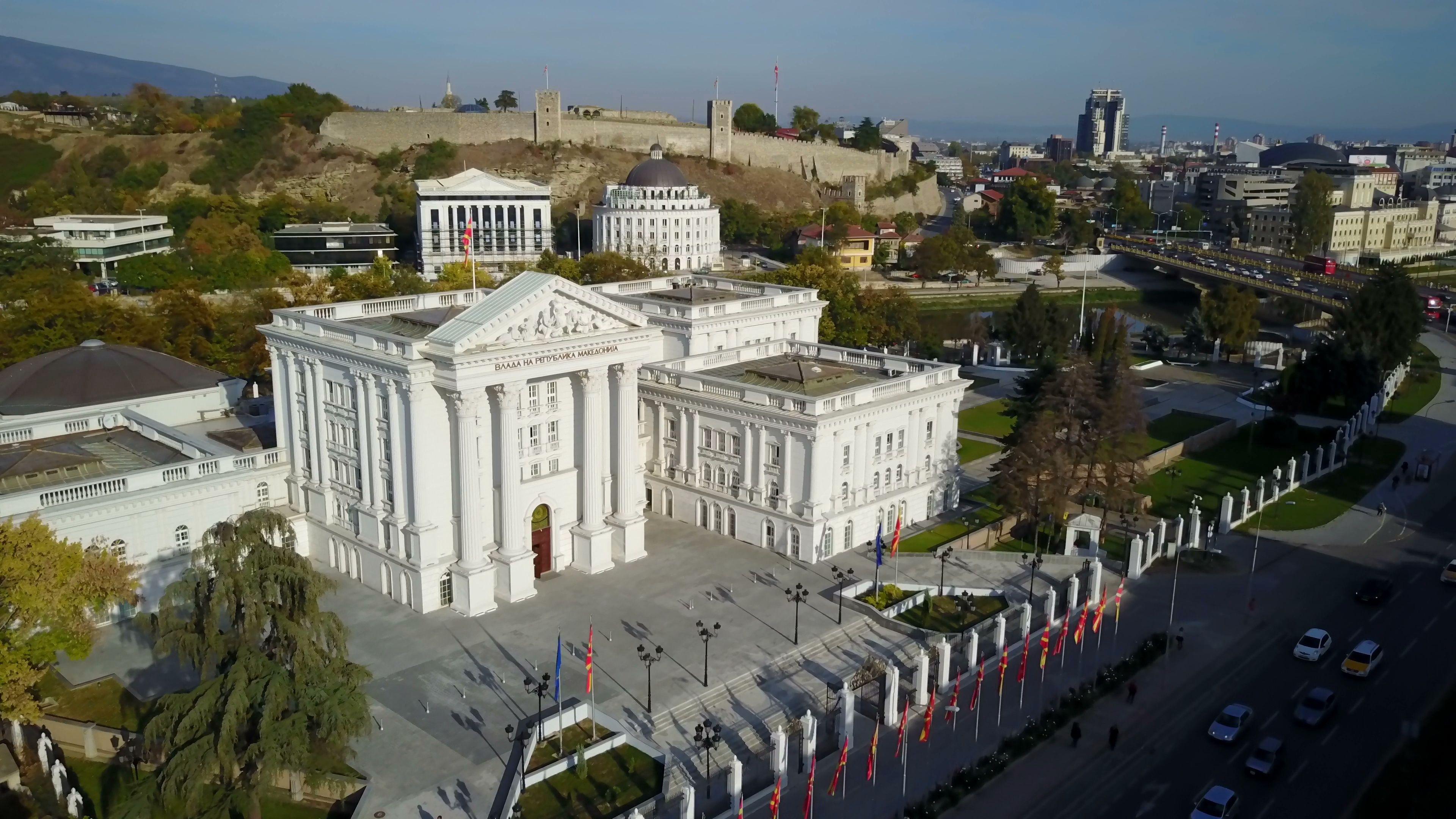 Speed datant de Skopje