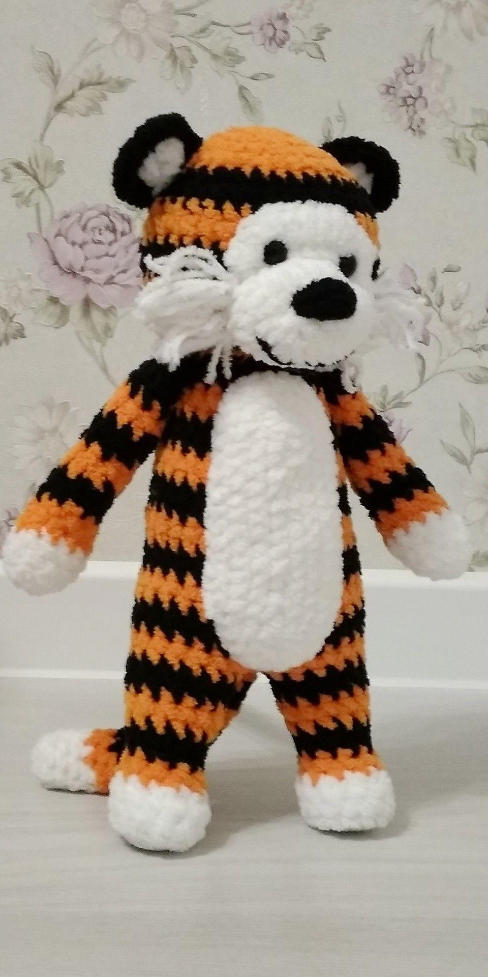 tiger plush | Son's Popkes | 1920x960