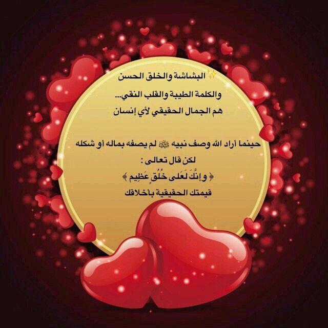 Pin By الامل بالله On الامل بالله Romantic Love Quotes Romantic Love Love Quotes