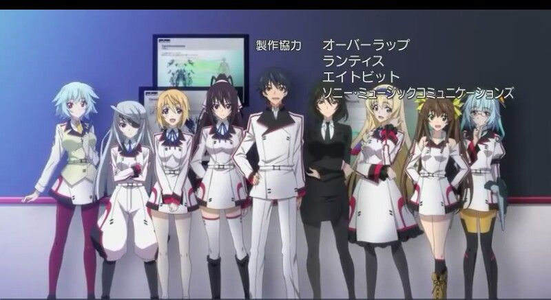 Pin By Alex Chavez On Infinite Stratos Pinterest Infinite And Anime