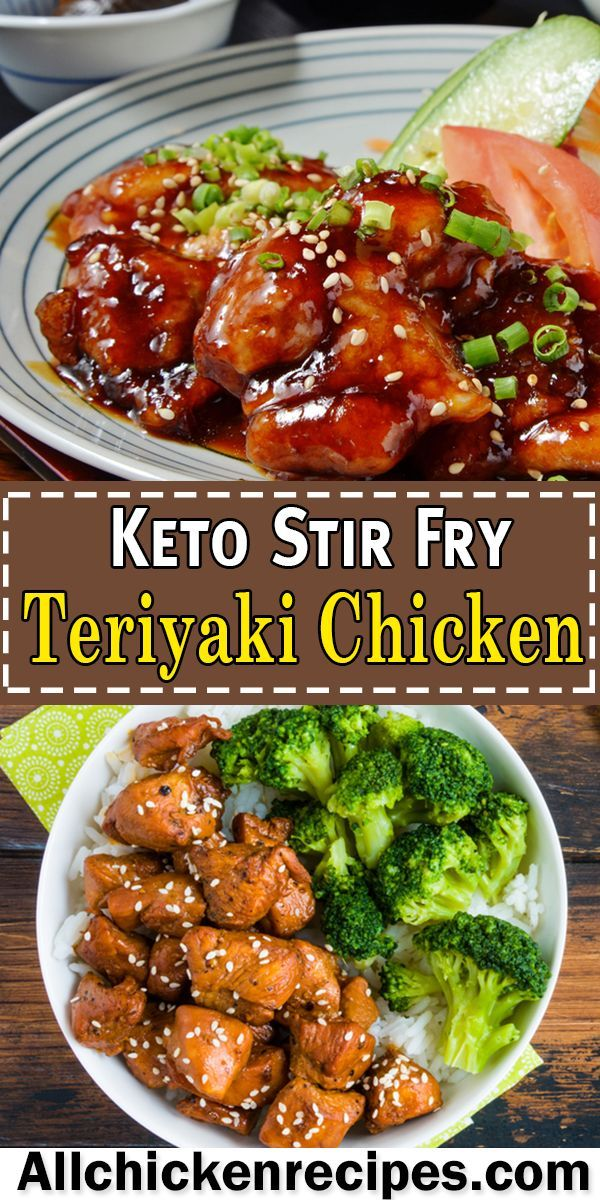 Keto Teriyaki Chicken (Low Carb) | Recipe in 2020 (With ...