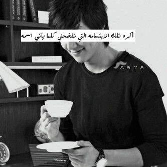 صور ابيض اسود رمزيات ابيض واسود مكتوب عليها 2016 Arabic Words White And Black Arabic Quotes