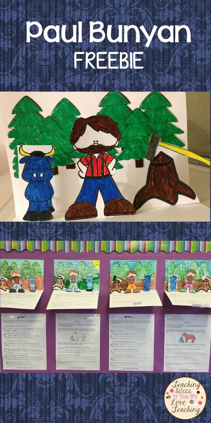 Learn about Paul Bunyan, hyperbole, and make these cute pop up books ...