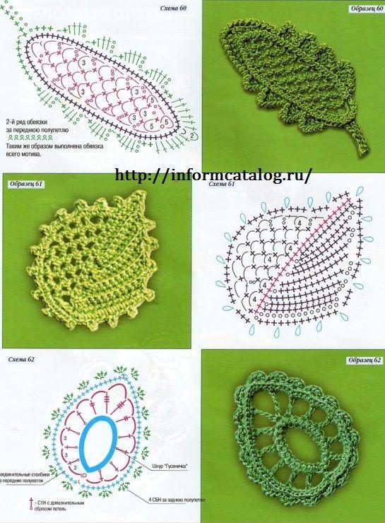 Вязание цветов крючком (48 фото схемы и уроки