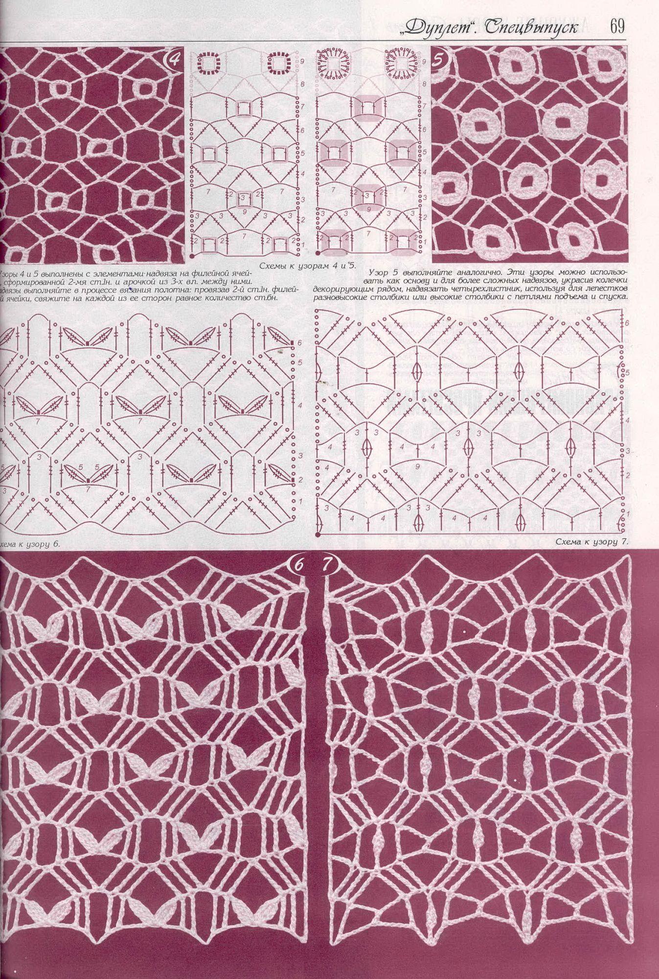 Pin de Eva Díaz Núñez en Crochet | Pinterest | Patrones libres de ...