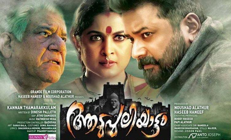 New Hindi Movei 2018 2019 Bolliwood: Pin By South Hindi Dubbed Movies ( 2019 ) On Movies Hindi