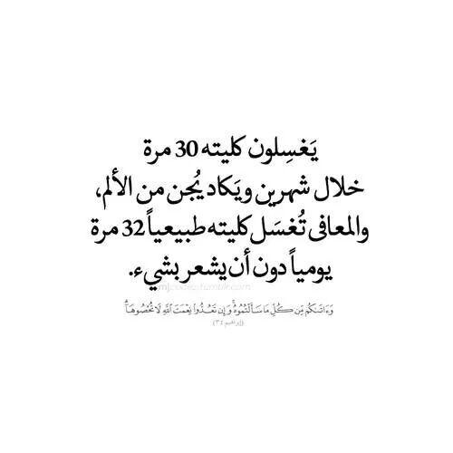 اللهم إني أعوذ بك من زوال نعمتك Quotes Typography Quotes Arabic Quotes