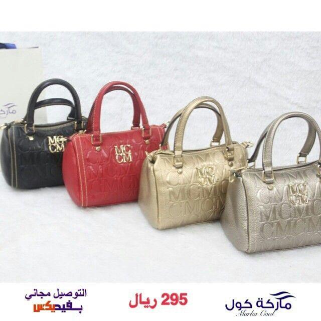 ماركات عالميه شنط مايكل ديور شانيل Lady Dior Bag Dior Bag Lady Dior