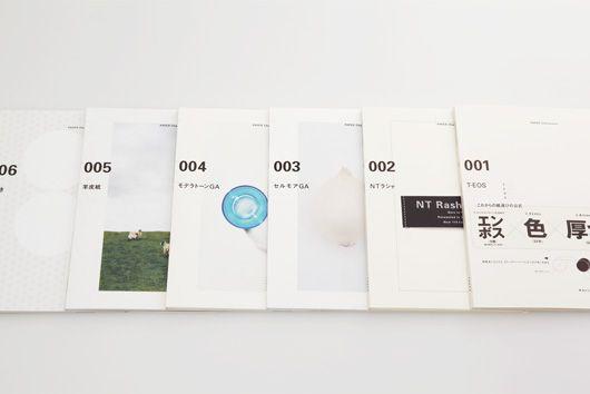 竹尾 | WORKS | HARA DESIGN INSTITUTE