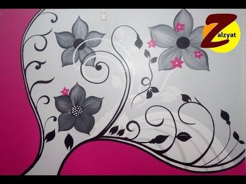 رسم استنسل لون فوشيا مع رصاصى Youtube 3d Wallpaper Mural Wall Paint Designs Mural Wallpaper