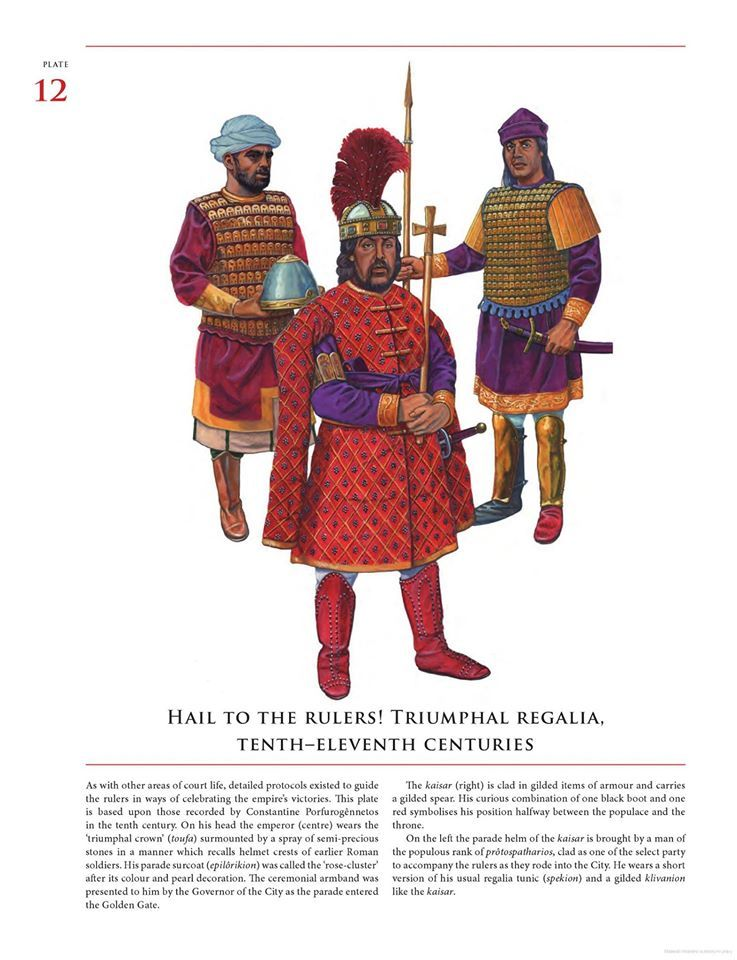the influence of the byzantine and roman empire in history A brief reference to the byzantine history constantine the roman emperor from 324 to 337 decided to found a new rome, and in 324 ad he moved the capital to the east, to the greek city byzantium on the bosporus he named the city constantinople after himself the empire was still rome, though, and the inhabitants.
