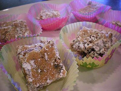 Date Nut Bars Recipe, Date Cookie Recipes, Cookie Recipes, Date Recipes, Christmas Cookie Recipes