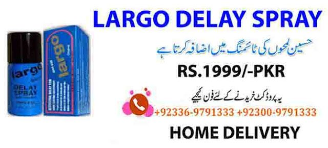 online shopping in vehari largo long time delay spray price in