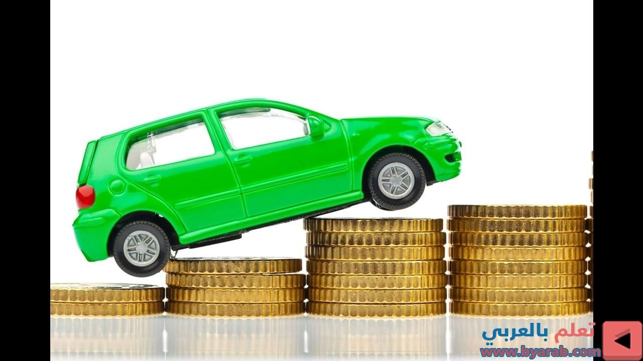 6 Things To Expect When Attending Who Has The Cheapest Car