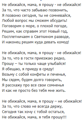 From Iryna Russian Quotes Poems Me Quotes