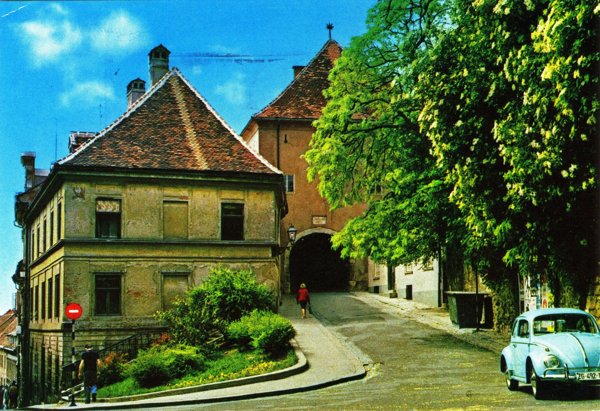 Hrvatska Drmes Sestine Folk Dance Croatia Zagreb