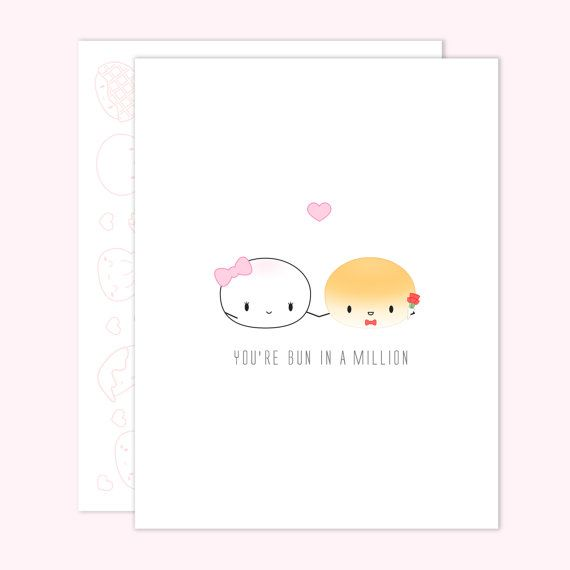 Valentines Day Card Punny Valentines Card Valentine Gift – Food Valentines Day Cards
