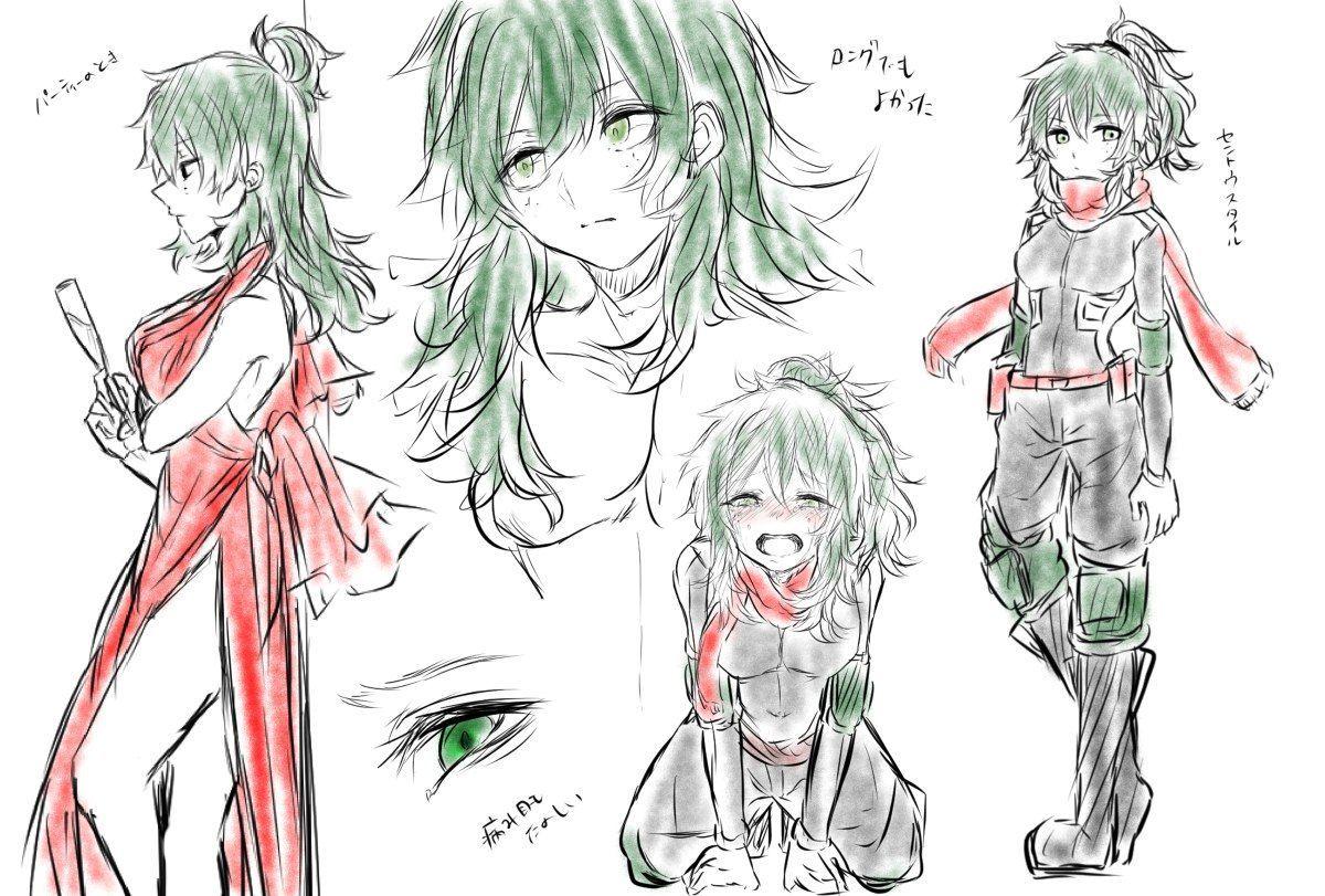 Resultado De Imagem Para Bnha Female Izuku Villain
