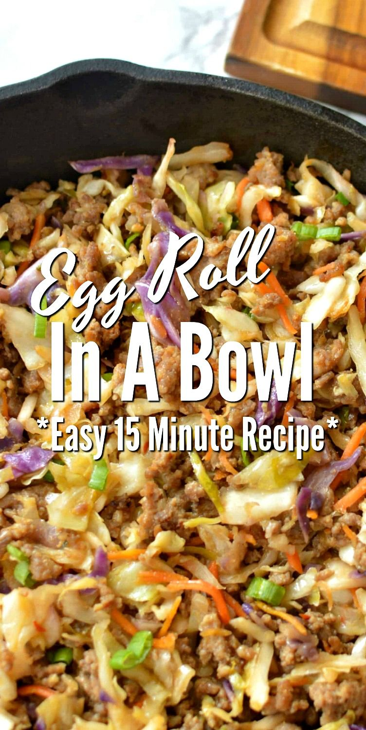 If you're looking for new easy dinner ideas than you'll want to make this egg roll in bowl! This low carb egg rollin a bowl tastes just like a classic egg roll, minus the carbs! Make this quick egg roll in a bowl with ground beef, sausage, chicken or even turkey!   #lowcarb #lowcarbrecipes #lowcarbdinner #eggrollinabowl #eggroll #inabowl #eggrollrecipes #chinesefood #dinnerideas #food #recipes
