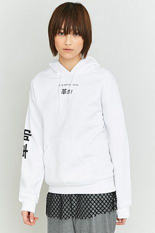 BDG New Revolution White Hoodie White Hoodie, Urban Outfitters, Knitwear,  Clothes For Women ea8fbc0d2c