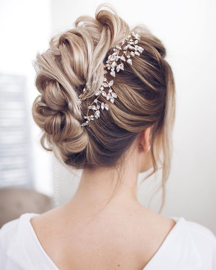 Updo Hairstyle For Wedding: Bridal Updo Wedding Hairstyle Inspiration,Bridal Updo