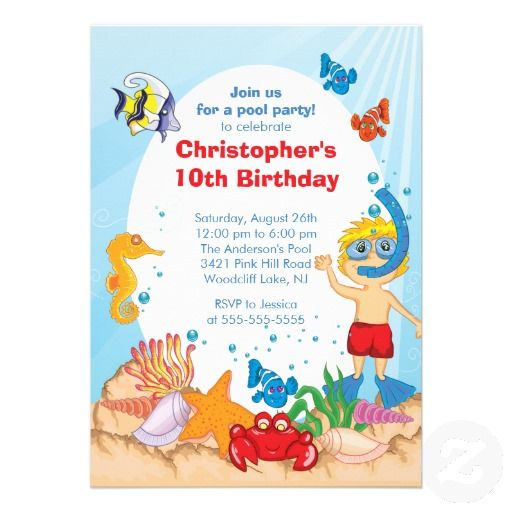 Under The Sea Pool Party Birthday Invitation Boy  Birthdays