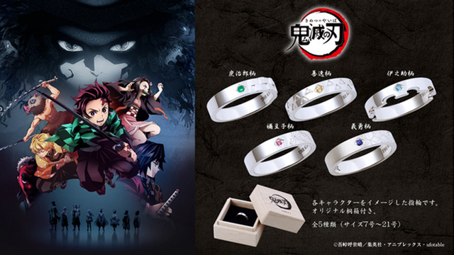 Commit To Your Fave With Demon Slayer Rings Demon Slayer Anime Gifts