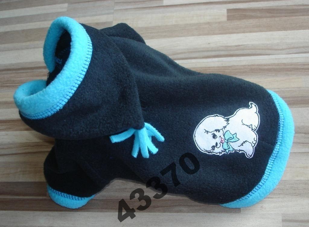 Pelo**Bluza POLAROWA dla psa york chihuahu SHIHTZU