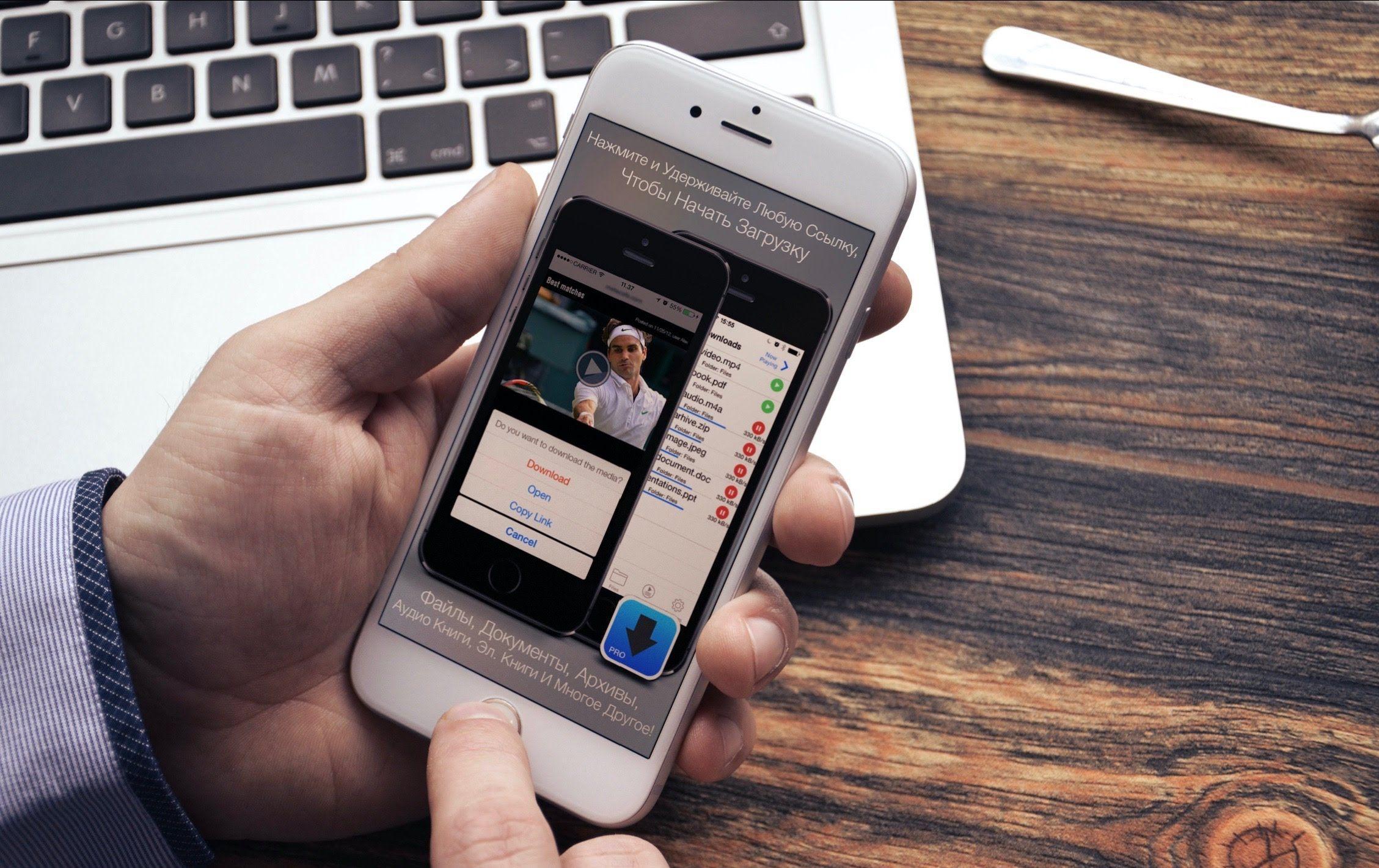корюшке фото под музыку создать на айфон олимпийский