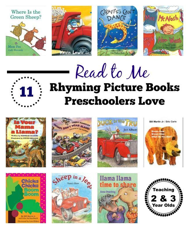 11 Favorite Rhyming Books That Young Children Love