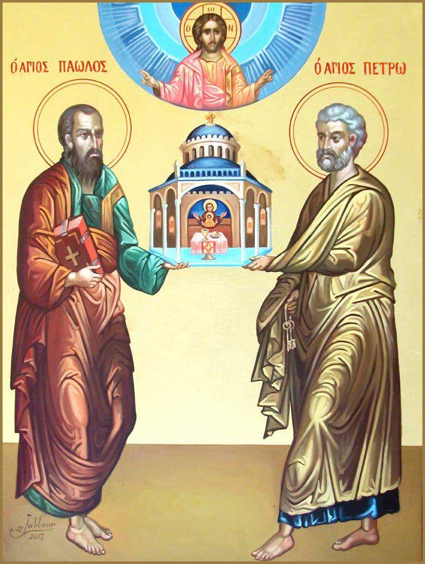 Πέτρου και Παύλου Ποιοι ήταν οι 12 Απόστολοι και πως