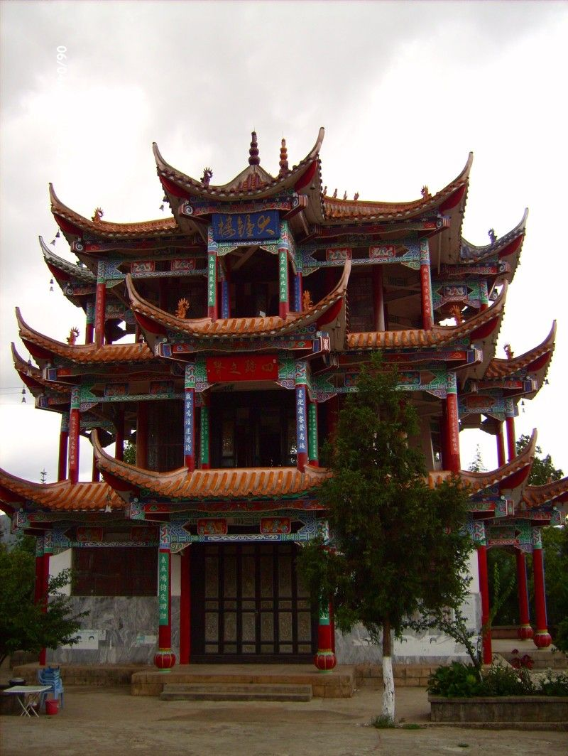 chinese architecture is in a whole different world. the fine