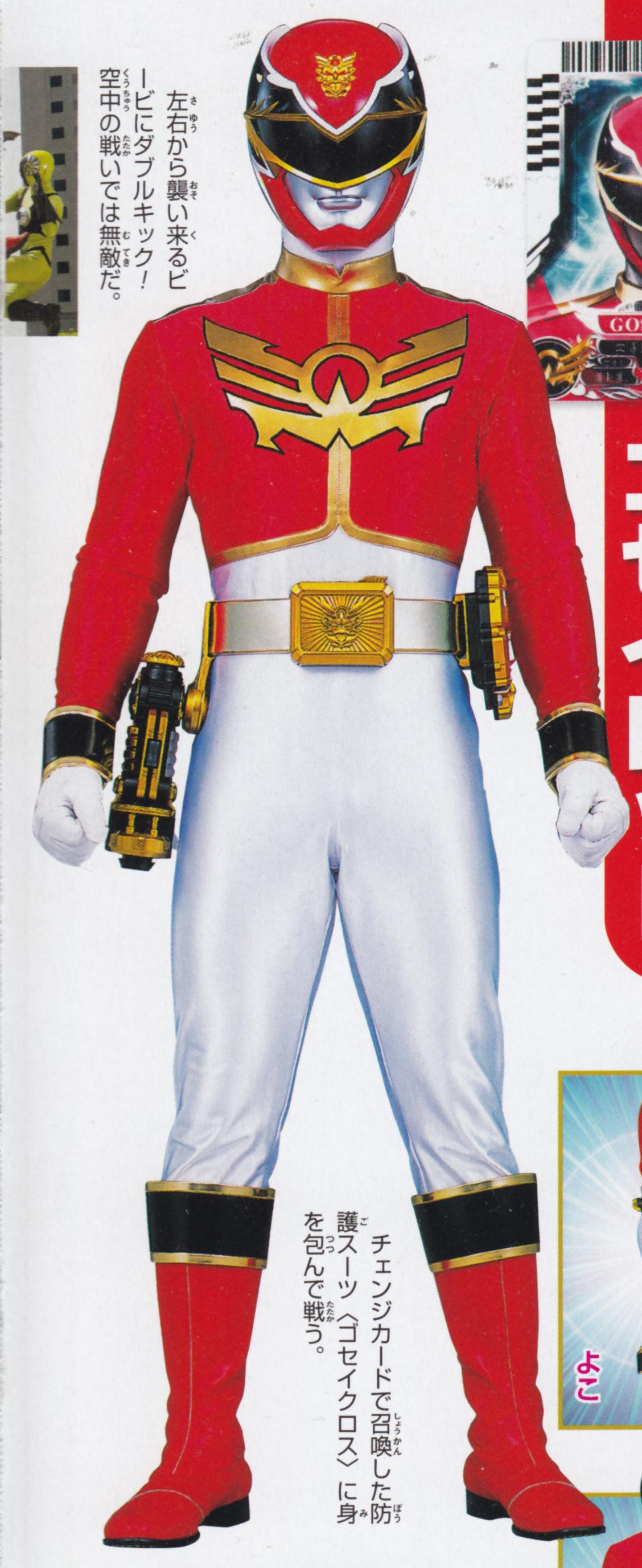 Category Red Ranger Rangerwiki The Super Sentai And Power Rangers Wiki Power Rangers Megaforce Power Rangers Super Megaforce Power Rangers