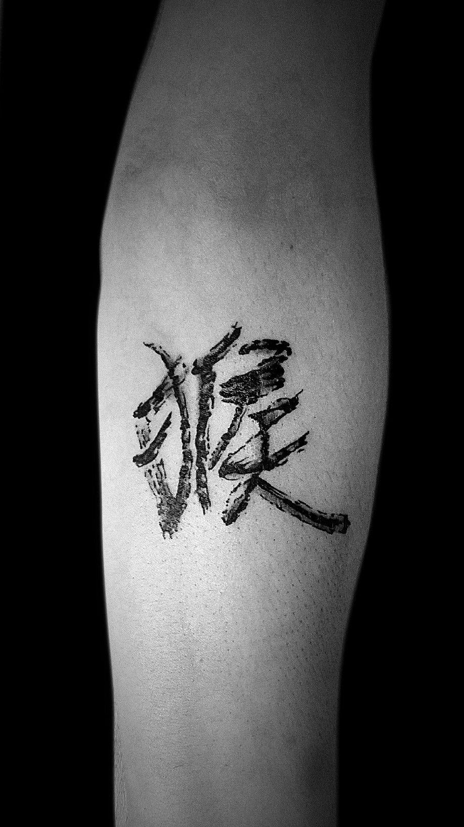 Znak Małpy Z Chińskiego Horoskopu Tatuaż Wykonany W