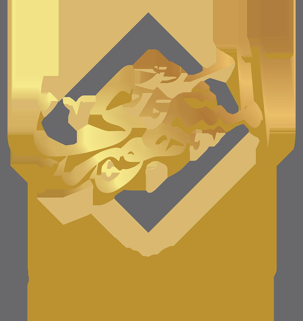 Law Firms In Saudi Arabia Like Almashhori Can Help You In