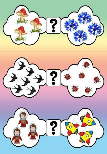 Wall Vk Kindergarten Math Worksheets Book Activities Kindergarten Math