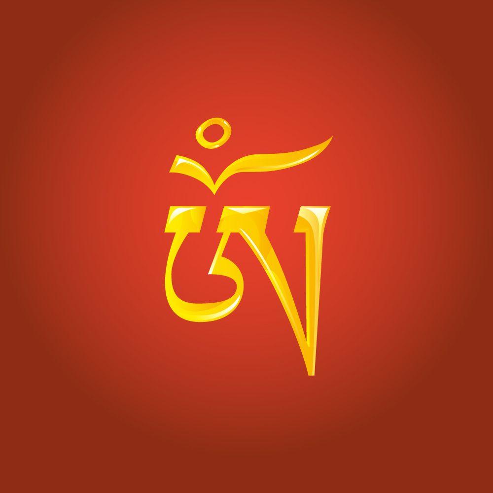 Tibetan letter om selon le mandukya upanishad om est la the seed syllable om buycottarizona Gallery