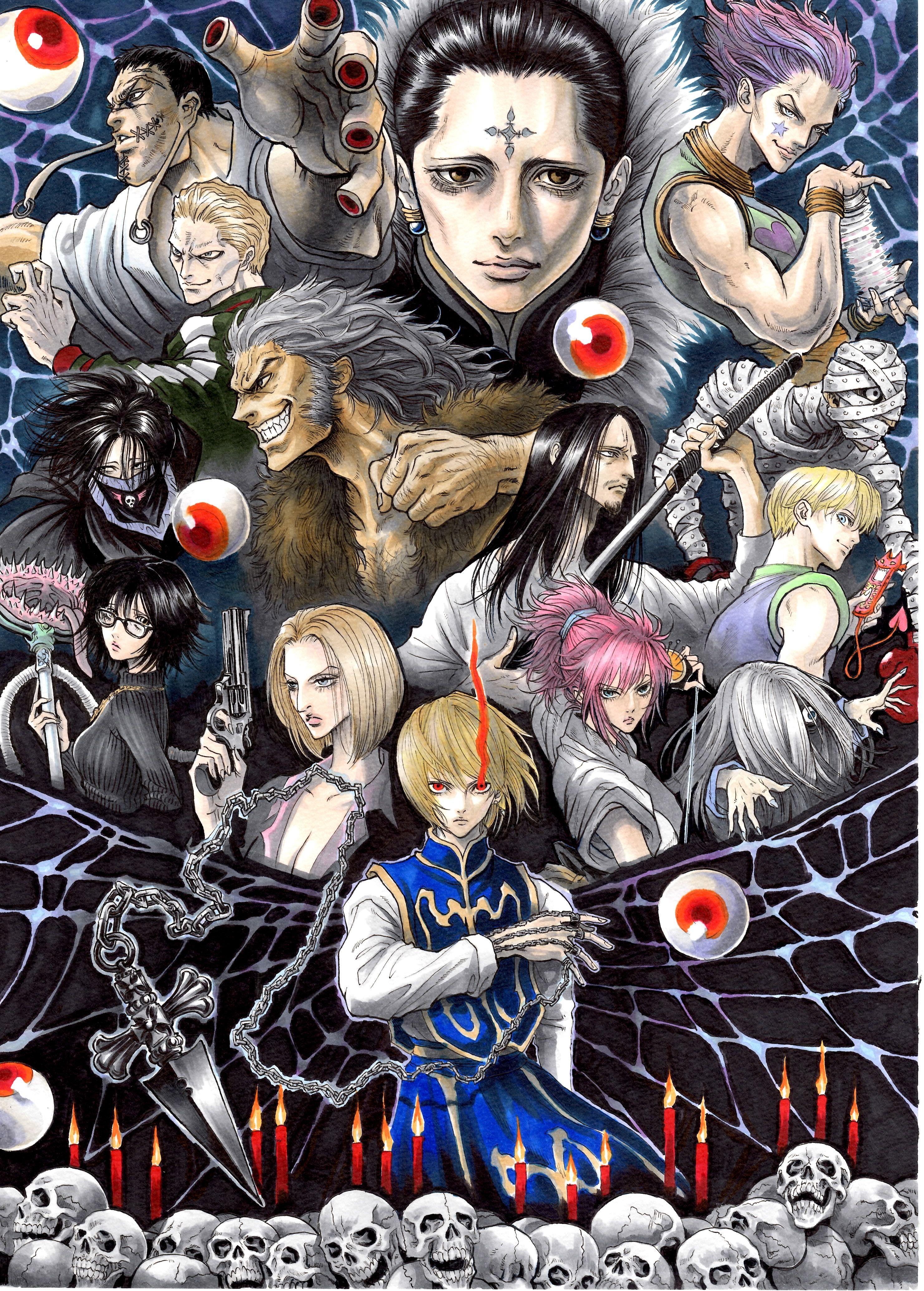 Hunter X Hunter Brigade Fantome : hunter, brigade, fantome, Phantom, Troupe/#1358197, Hunter, Anime,, Hunter,, Anime