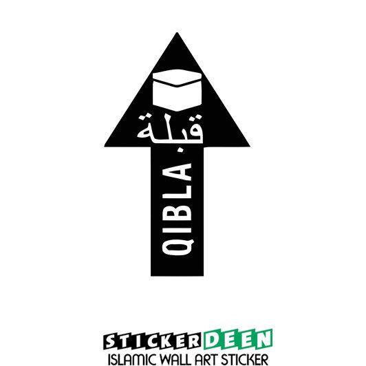 Direction De La Pri 232 Re Kaaba Autocollant De Plafond Par