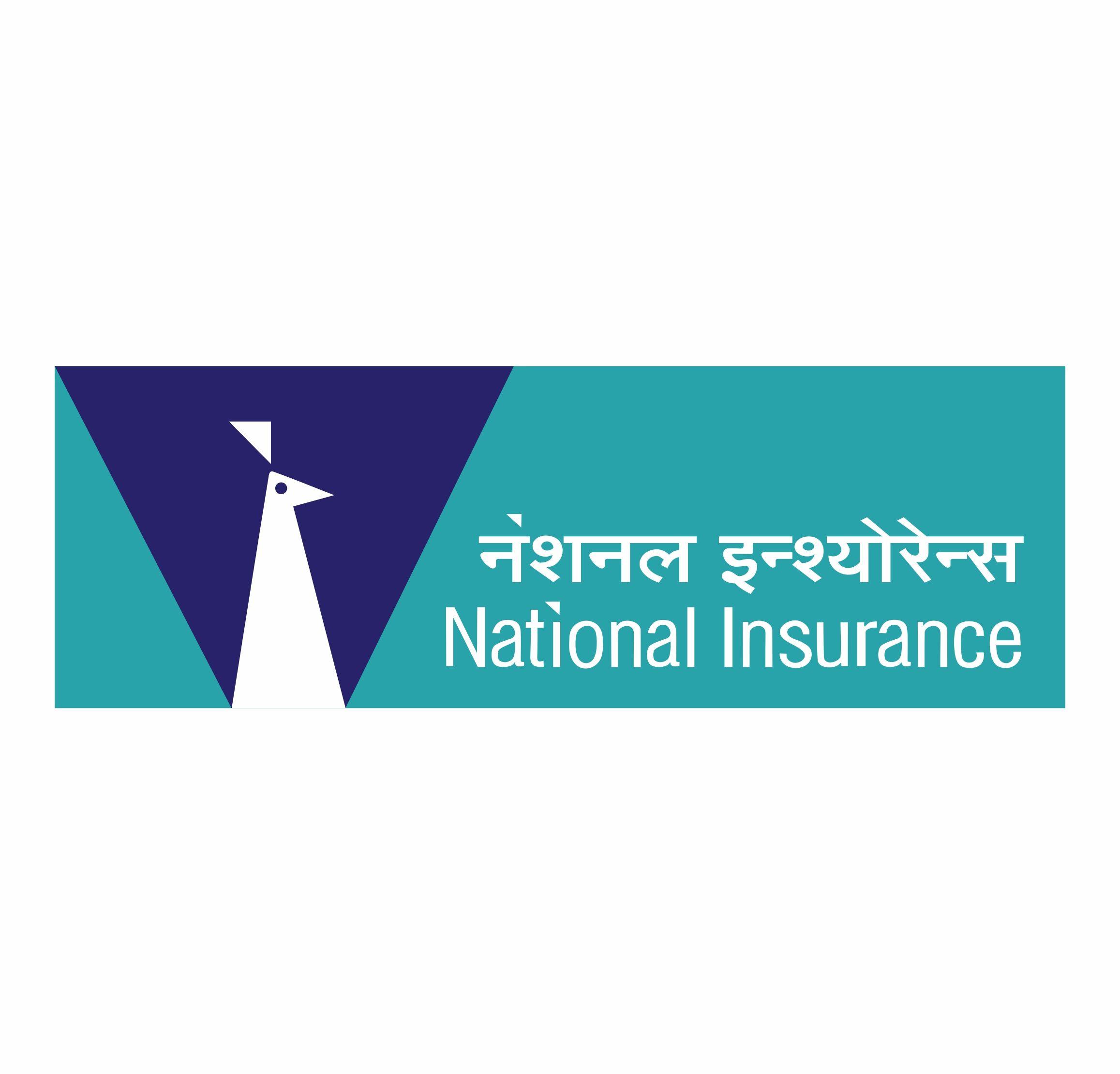 NATIONAL INSURANCE in 2020 National insurance, Insurance