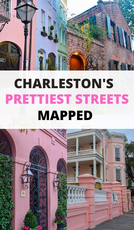 South Of Broad Charleston Diy Walk Of The Prettiest Streets Of Charleston In 2020 South Carolina Vacation Charleston Travel South Carolina Travel
