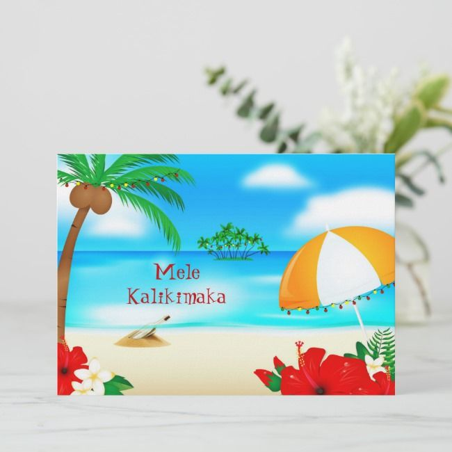 Mele Kalikimaka Christmas Holiday Card