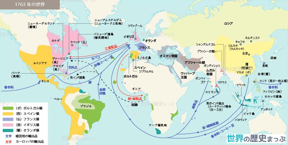 17世紀なかばのヨーロッパ諸国の植民地 Google 検索 2020 世界の歴史 世界地図 歴史